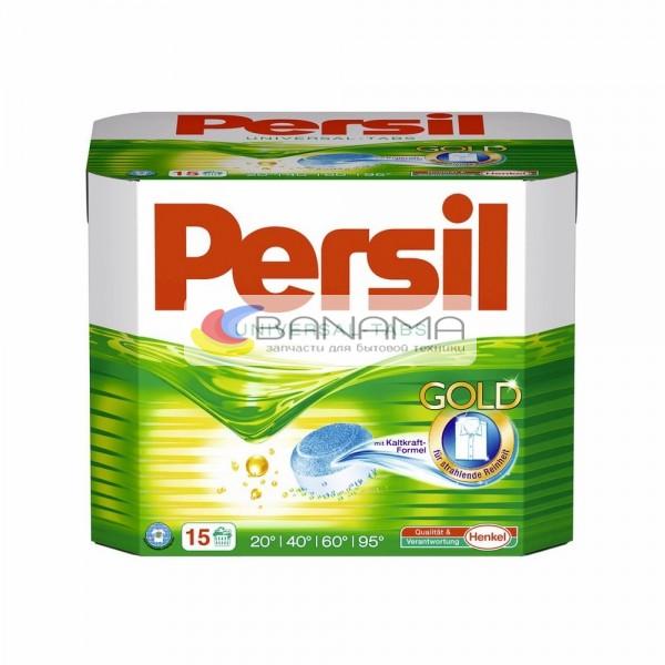 Порошок стиральный таблетированный универсальный Persil