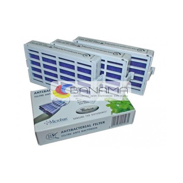 Антибактериальный фильтр для холодильников Whirlpool (Вирпул)