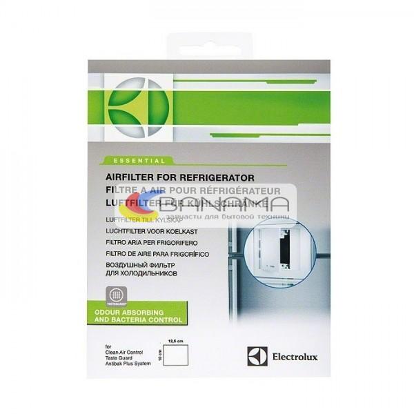 Угольный фильтр для холодильника Electrolux, AEG  (Электролюкс, АЕГ)