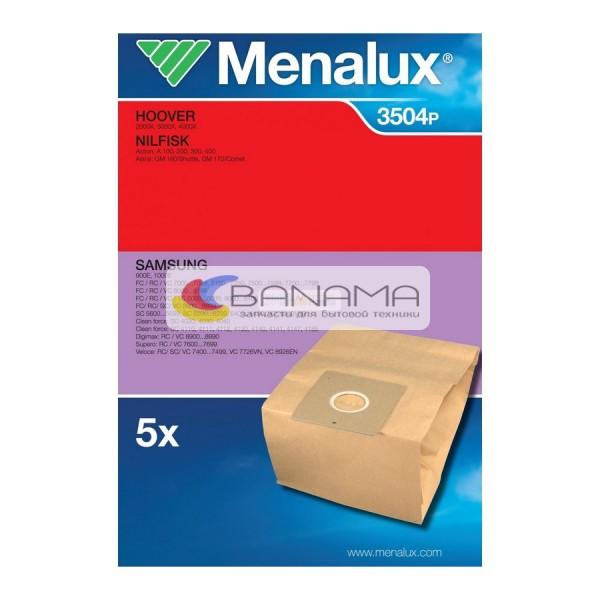 Бумажные мешки Меналюкс 3504P для Samsung VP-77 (5 шт.)