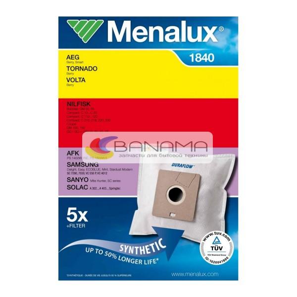 Пылесборник + моторный фильтр Samsung