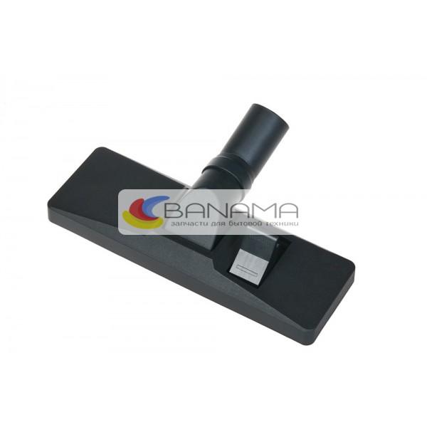 Насадка к пылесосу для пола универсальная (D-35mm)