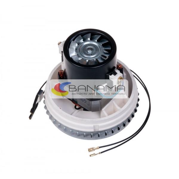 Мотор пылесоса RB839