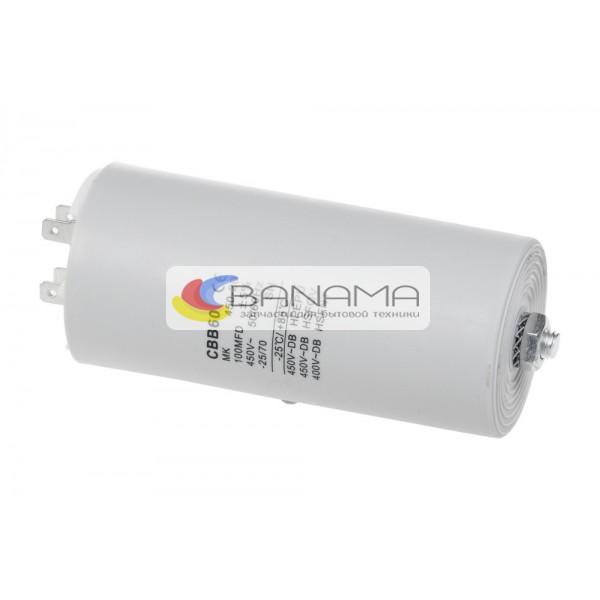 Конденсатор 100 мкФ 450 V