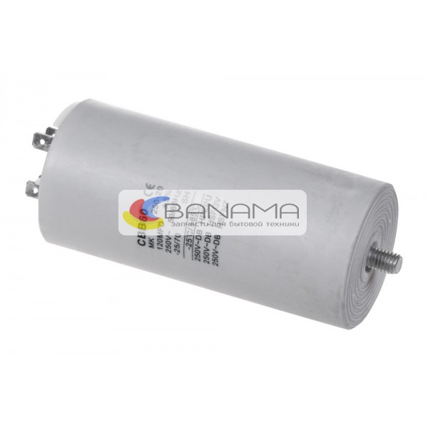 Конденсатор 120 мкФ 250V