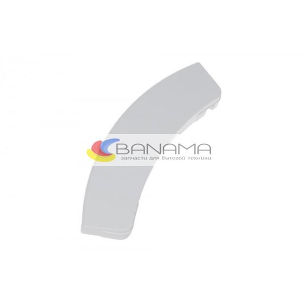 Ручка люка для стиральной машины Samsung (белая)