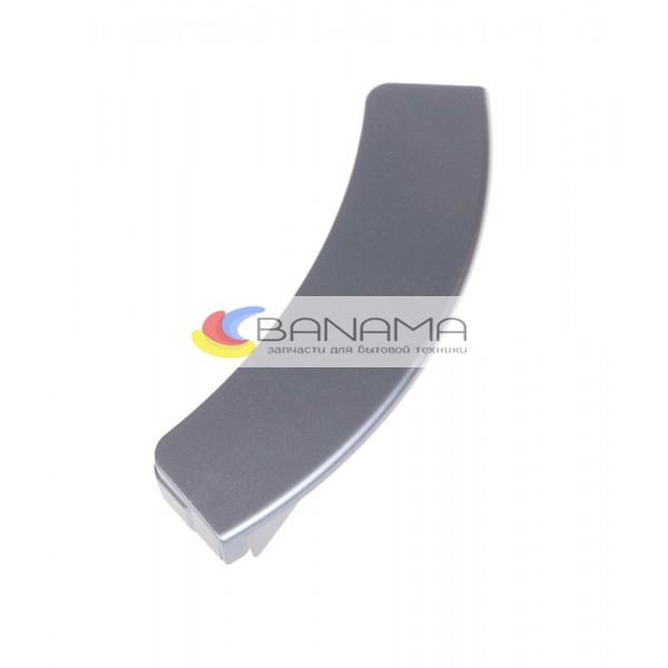 Ручка люка для стиральной машины Samsung (серая)