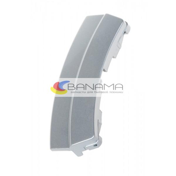 Ручка люка стиральной машины Samsung WF-F105 (серебро)