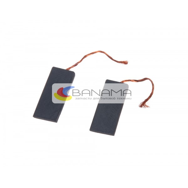 Щетки для электродвигателя (5х13,5х35)